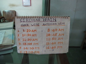 Timetable of Yangon Circular Railway, 2010